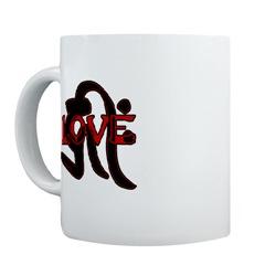 Love Symbol Cup