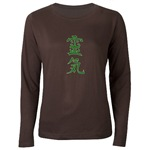 Reiki Heart Green Chakra Shirt